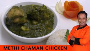 methi chaman chicken